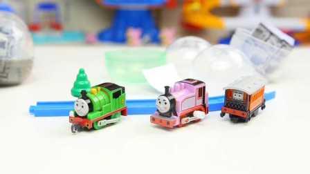 托马斯和他的朋友们 日本扭蛋 森林捉迷藏篇 培西 箩丝 拆蛋