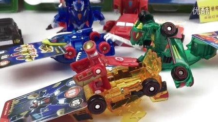 魔幻车神 玩具拆箱 暗夜僵尸 超级炫酷 爆裂飞车 猎车兽魂 汽车总动员