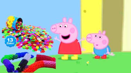 跟粉红猪小妹小猪佩奇把乐高雪花积木组装起来吧!小黄人健达奇趣蛋迪士尼超级飞侠喜羊羊 熊出没海绵宝宝 猪猪侠 大头儿子 奥特曼 面包超人白雪公主