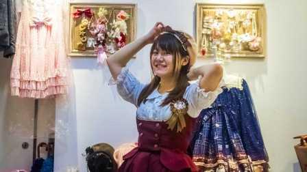 第十一集 一个Lolita店主眼中的Lolita文化