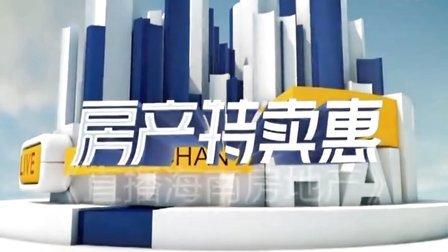 上电视啦!海南房产争抢报道海南天际名城