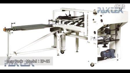 PAKTEK, 便利收纸机(收盒机,糊盒机配套设备),EP-65,客户生产