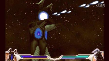【无名】变色版奥特曼格斗进化0 霸气的杰顿