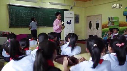 金融教育大巴车到新疆