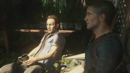 【Q桑制造】《神秘海域4:盗贼末路》惨烈难度美剧式攻略解说 第13集