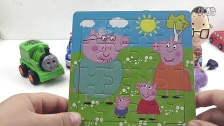 粉红猪小妹 小猪佩奇 智力拼图 超级飞侠 大头儿子 变形警车珀利 托马斯和他的朋友们