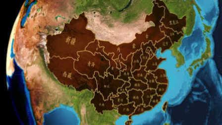 中国各省地名历史起源