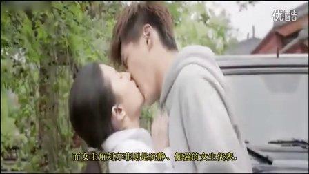 《致青春2》超清预告 吴亦凡刘亦菲玩校园恋 青春荷尔蒙霸屏袭来
