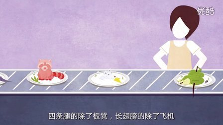 飞碟头条:中国人怎么啥都吃