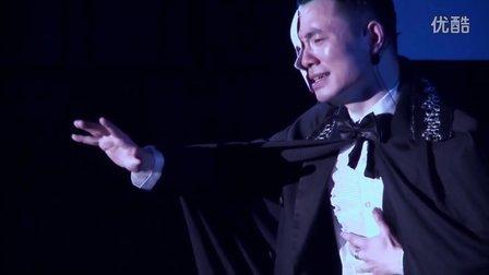 剧院魅影 2015公演版 中英双字