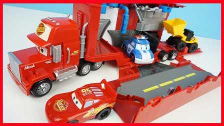 开心时刻与玩具介绍 2016 赛车总动员麦克卡车变汽车修理厂 麦克卡车变汽车修理厂