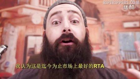 大胡子测评法师MAGE RTA 雾化器(中文)