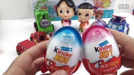 健达奇趣蛋玩具视频 出奇蛋中文版 拆男孩玩具 魔幻车神 大头儿子小头爸爸 托马斯小火车