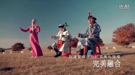 民族文化之乡——科尔沁右翼中旗