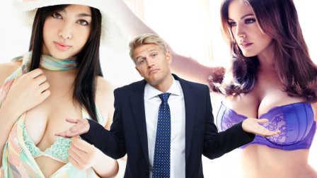 为什么男人喜欢大胸脯?【知Plus】冷知识 #男人有多色#