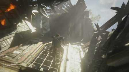【Q桑制造】《神秘海域4:盗贼末路》惨烈难度美剧式攻略解说 第14集