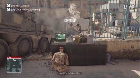 装甲车爆轰恶德银行家和卑劣军阀!《杀手6》05