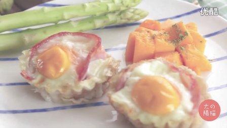 太阳猫早餐 第一季 手抓培根鸡蛋挞 35