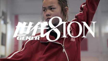 3万6千人入镜的MV,外国人将河南少林塔沟武术学院纪录片剪辑成了超震撼的MV!   @喵呜字幕组