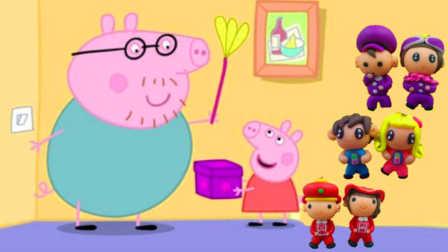 跟粉红猪小妹一起来整理好玩的迪士尼公仔吧!喜羊羊 大头儿子 愤怒的小鸟 熊出没 超级飞侠 小马宝莉面包超人 小猪佩奇 水果切切看猪猪侠 爱探险的朵拉健达奇趣蛋