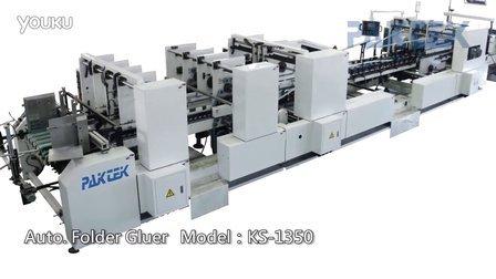 全自動糊折盒机-KS-1350,擺臂式氣壓輸送机應用(選配)