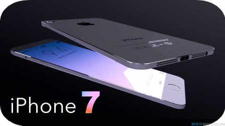 【最新】iphone7  最新消息汇总 双摄像头 深蓝色