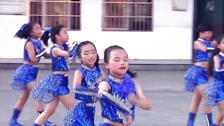 余干二小健身操中国娃娃