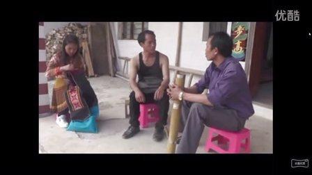 苗族电影《真爱永不变》第一集力哥上传