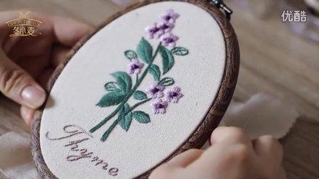 冬小麦欧式刺绣-百里香:包芯缎面绣