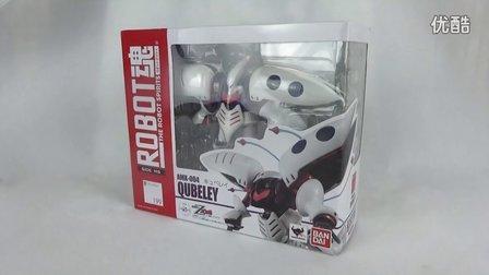 【妖.431】万代Robot魂 高达Z-卡碧尼