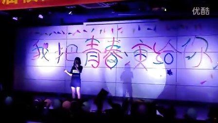 桂林旅游学院首届校园文艺节目展演,十大歌手冠军黄爱艺——歌曲《Black Space》