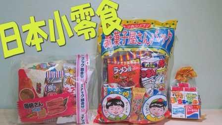 小RiN子の食玩 2016 日本粗点心小零食开封食玩 粗点心小零食开封食玩
