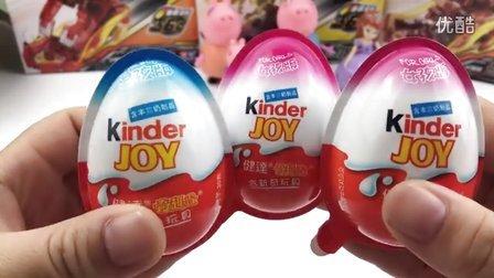 健达奇趣蛋玩具视频 出奇蛋 惊喜蛋 玩具蛋 小猪佩奇 粉红猪小妹 小公主苏菲亚 火影忍者