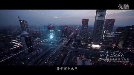 TongStudio(瞳影像出品)_艾特网能企业介绍片
