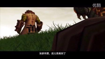 【魔兽】电影动画版第一集