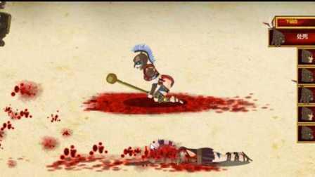 【血与沙】果酱满天喷!!热血残酷竞技场!!再次试玩