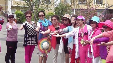 花鸟园红酒山庄自驾游录像 2016 06 24