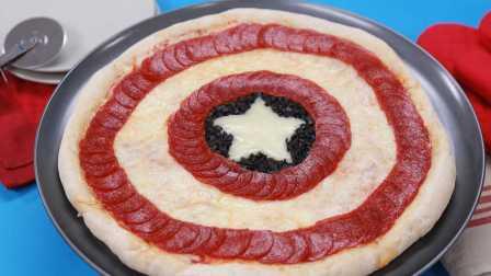 【洛洛烘培坊】教你做美国队长披萨 @柚子木字幕组
