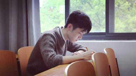武大青春校园微电影「我要怎样对你说」