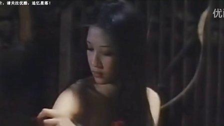 【港台恐怖片】六朝怪谈 国语