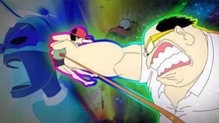 快递侠第二季 03话 超能力是胶带?