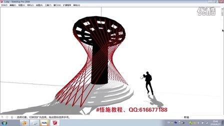 SketchUp现代小品无插件制作教程