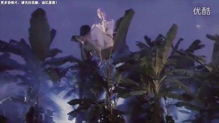 【港台恐怖片】香蕉精奇案 国语
