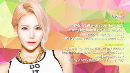 Pops in Seoul 第23集:访谈!《ICIA -Back-jo》