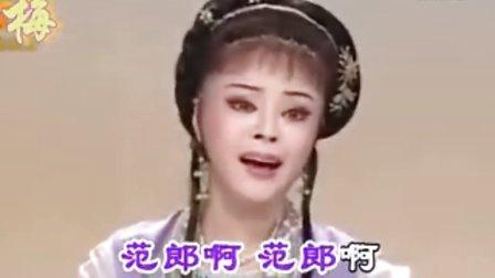黄梅戏《孟姜女》哭城(原唱:李文)