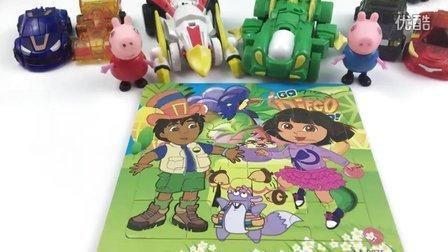 迪亚哥 爱探险的朵拉 智力拼图 猪猪侠之光明守卫者 粉红猪小妹 魔幻车神 爆裂飞车