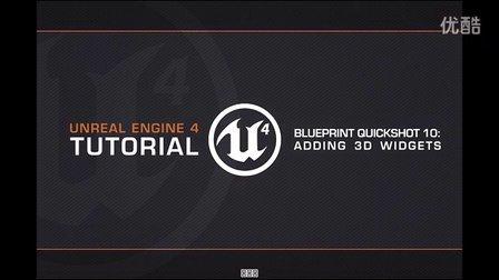 中文字幕] 基础教学- Blueprint Quickshot (v4 8) - 播单- 优酷视频