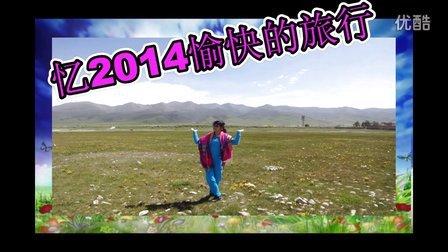 风中梅花旅行记(之一)青海湖之拉脊山