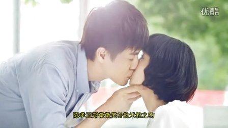 剧版《致青春》最新片花 杨玏陈瑶组微笑CP甜蜜拥吻