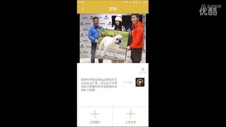 免费的微信朋友圈小视频制作软件 做个视频APP软件使用教程